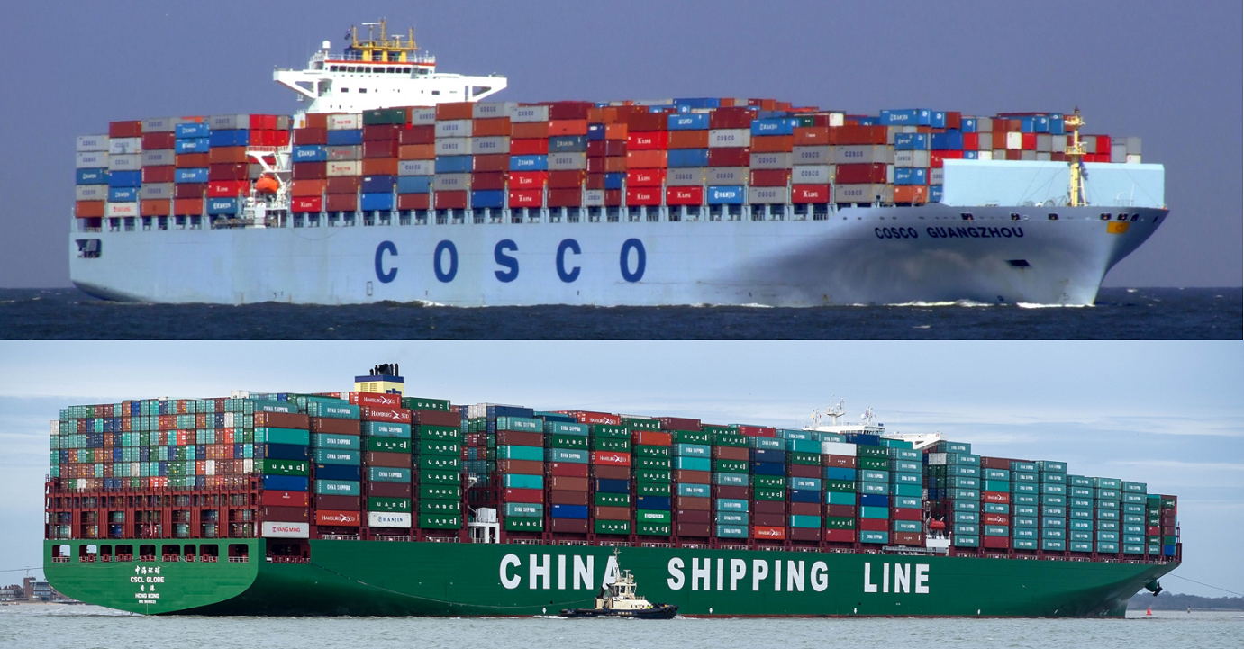 Image result for cosco and oocl